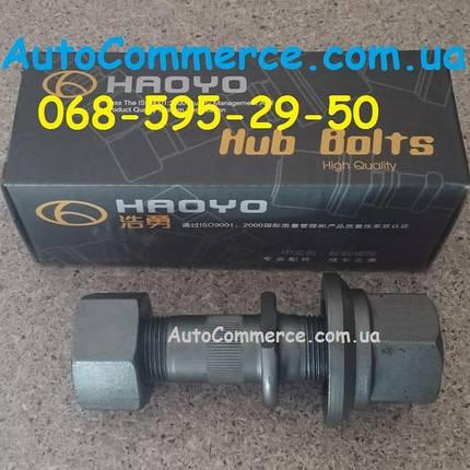 Шпилька колесная (ступицы) передняя 3103051 FAW 3252, ФАВ 3252, фото 2