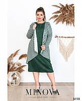 Платье женское с кардиганом ангоровое батальное 50 52 54 56 58 60