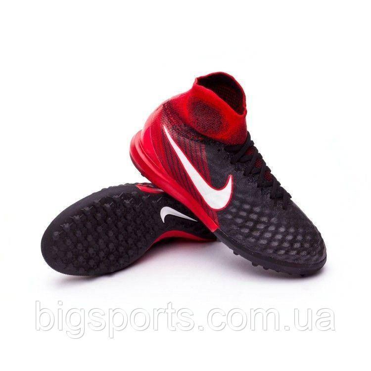 Бутсы футбольные для игры на жестких покрытиях дет. Nike Jr MagistaX Proximo II DF TF (арт. 843956-061)