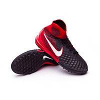 Бутсы футбольные для игры на жестких покрытиях дет. Nike Jr MagistaX Proximo II DF TF (арт. 843956-061), фото 1