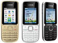 Мобильный телефон Nokia C2-01 -китайская копия. ТОЛЬКО ОПТ. В НАЛИЧИИ!!! ЛУЧШАЯ ЦЕНА!!!