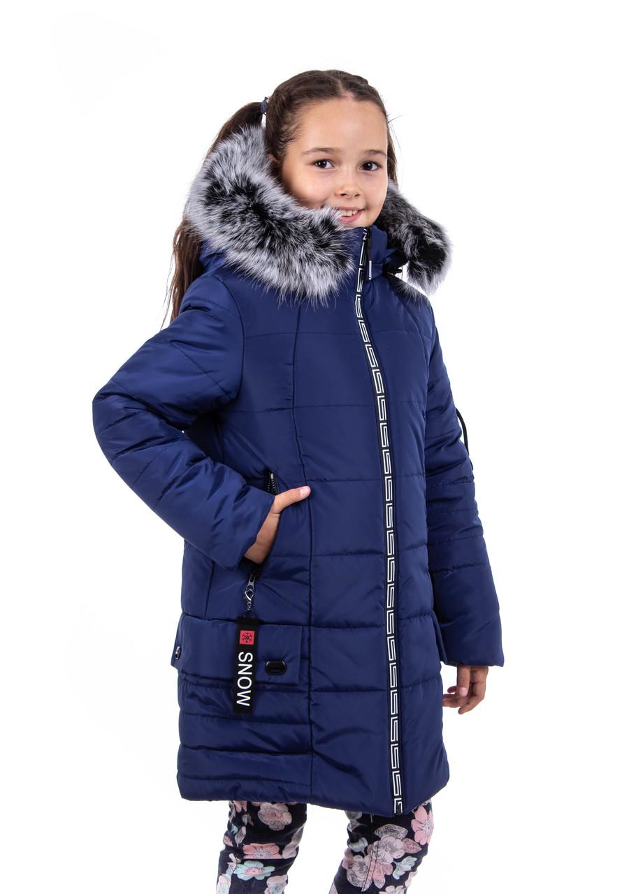 Зимний пуховик для девочки с натуральным мехом  34-42 синий