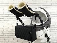 Комплект сумка-пеленатор и рукавички на коляску Z&D Черный, фото 1