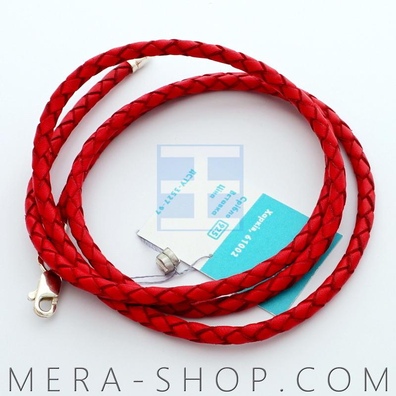 Кожаный плетёный шнурок красный (⌀3,0 мм) замок из серебра