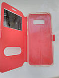 Чехол-книжка    для  Samsung S8 (красный), фото 3