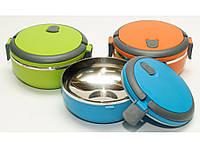 T136 Термос для еды 700 мл 1 отделение, Круглый пищевой термос, Вакуумный термос, Ланч бокс термос для пищи