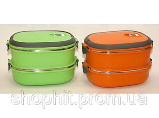 T90 Термос 1,8 л для еды (2 отделения), Пищевой термос, Термос для пищи, Термос контейнер для еды