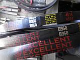 Приводной клиновой ремень  В(Б)-950 мегадайн, фото 5