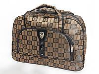 Дорожная сумка цвет коричневый