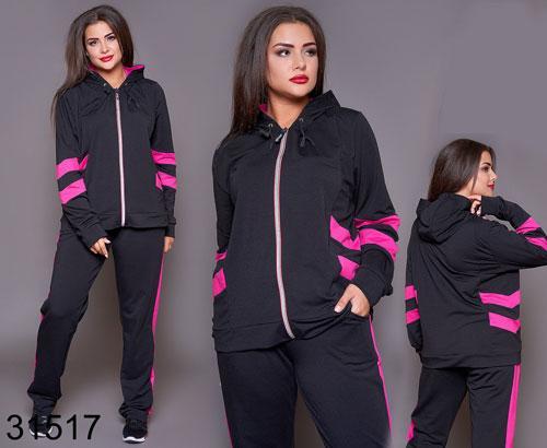Черный женский спортивный костюм с лампасами р. 46-48, 50-52, 54-56