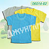 Однотонная  футболка детская-подростковая 98-152 рост