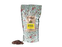Кофе в зернах Cagliari Гватемала Марагоджип 250 гр
