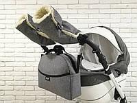 Комплект сумка и рукавички на коляску Z&D New Лен Серый, фото 1