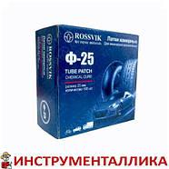 Латка камерная Ф 25 25 мм Россвик Rossvik, фото 2