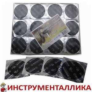 Универсальный пластырь U min 40 мм Россвик Rossvik