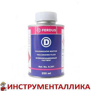 Вулканизационная жидкость D 250 мл Ferdus Чехия