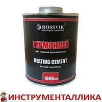 Клей для горячей вулканизации камер и шин 1000 г с кистью Россвик Rossvik