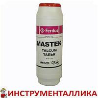 Тальк шиномонтажный 500 г Ferdus Чехия