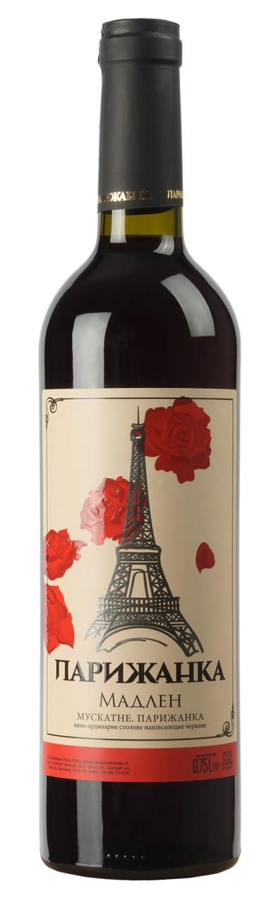 "Вино ординарне столове напівсолодке червоне ""Мускатне. Парижанка"" Мадлен"