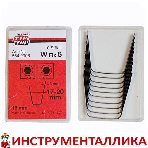 Ножи для нарезки протектора трапецевидные W6 16мм упаковка 10шт Tip Top Германия