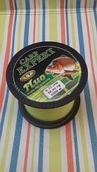 Рибальська волосінь 1000 метрів Carp Expert Fluo УГОРЩИНА 0.30 mm 11.9 кг оригінал
