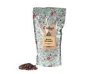 Кофе в зернах Cagliari Мексика Марагоджип 250 гр