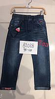 Дитячі осінні джинси на хлопчиків SEAGULL,розм 98-128 см