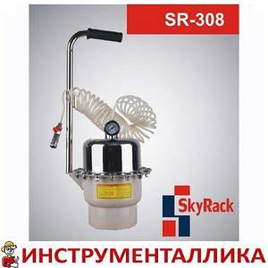 Установка для прокачивания тормозной системы и сцепления SR-308 SkyRack