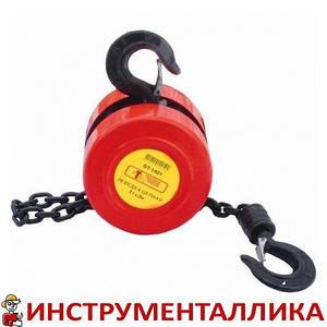 Лебедка цепная 1т GT1401 Intertool