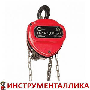 Лебедка цепная 3т 3м GT1408 Intertool