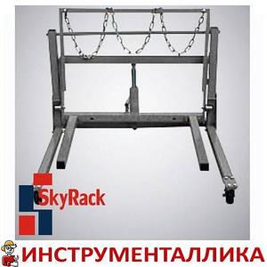 Тележка гидравлическая для перемещения сдвоеных колес SR-41005 SkyRack