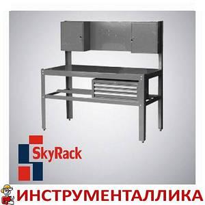 Верстак слесарный SR-440 SkyRack