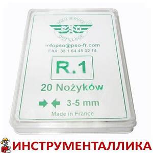 Ножи радиальные для нарезки протектора 3-5 мм упаковка 20шт R1 PSO Франция