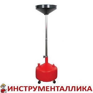 Установка для слива масла пластиковая 30л HDP-30 G.I. KRAFT