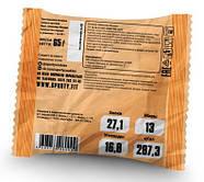 Печенье протеиновое Sporty Protein ШОКОЛАД-ФУНДУК, 65 г, фото 2