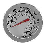 Термометр для барбекю до +500°C
