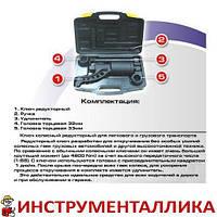 Ключ балонный роторный 1:78 4800 Нм Дальнобойщик-2 для грузовых автомобилей НШД2