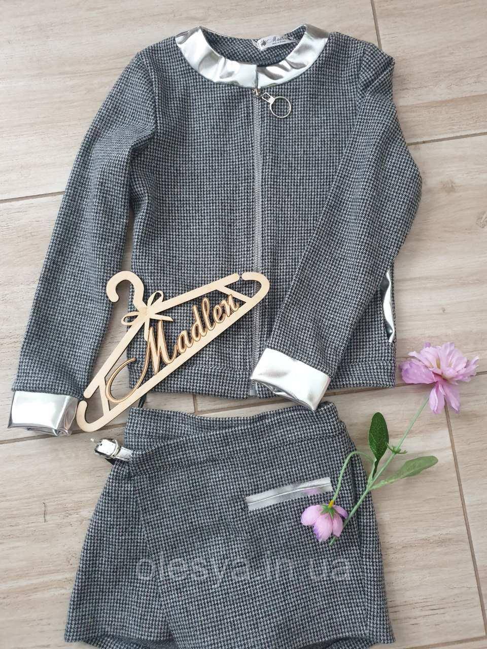 Модный комплект двойка для девочек подростков жакет и юбка шорты Размеры 140 - 158