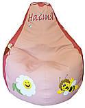 Бескаркасная мебель Кресло мешок груша пуф для детей, фото 5