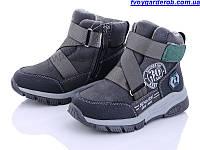 Зимние ботинки для мальчика р29 (код 2010-00)