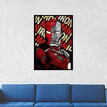 """Постер """"Железный Человек / Iron Man"""", минималистичный арт, Marvel. Размер 60x42см (A2). Глянцевая бумага, фото 2"""