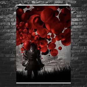 "Постер ""Клоун Пеннивайз в шариках"". IT, ОНО, Кинг. Размер 60x42см (A2). Глянцевая бумага"