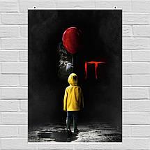 "Постер ""Пеннивайз даёт шарик (лого IT)"". ОНО, Кинг. Размер 60x42см (A2). Глянцевая бумага, фото 2"