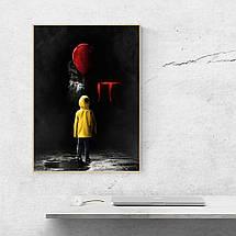 "Постер ""Пеннивайз даёт шарик (лого IT)"". ОНО, Кинг. Размер 60x42см (A2). Глянцевая бумага, фото 3"