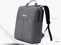 Мужской рюкзак Skill AL7576