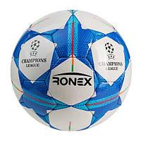 Мяч футбольный, 4 размер, многослойный тренировочный мяч, ручная сшивка, Ronex Duxion FN, синий, №4