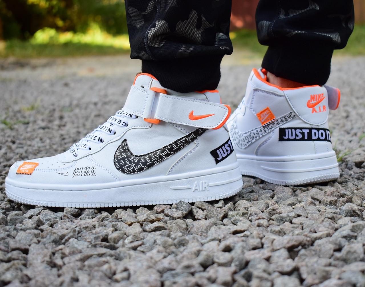 """Кроссовки Nike Air Force 1 high """"just do it"""" мужские в белом цвете М0134, фото 1"""