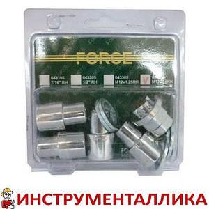 Набор секреток колесных 12 шаг 1.25 5 предметов 643305 Force