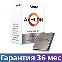 Процессор AMD (AM4) Athlon 200GE, Box, 2 ядерный, 3.2 Ггц, видеокарта Radeon Vega, с кулером (YD200GC6FBBOX)