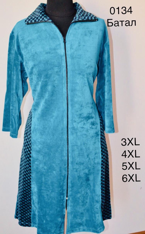 Женский халат больших размеров оптом и в розницу